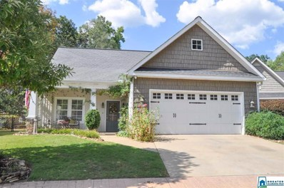 30 Cobblestone Dr, Anniston, AL 36207 - MLS#: 863905
