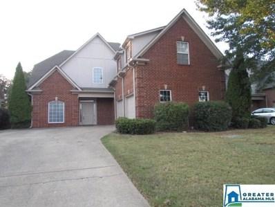 8730 Highlands Dr, Trussville, AL 35173 - MLS#: 863948