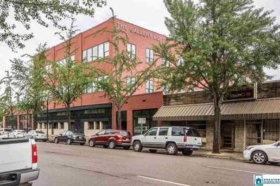 2412 2ND Ave N UNIT 10, Birmingham, AL 35203 - MLS#: 864011