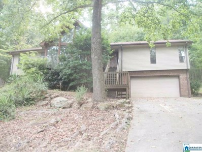 8470 Emerald Lake Dr W, Pinson, AL 35126 - MLS#: 864027