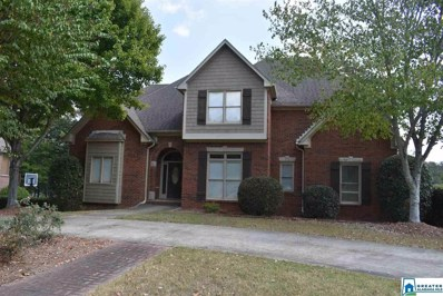 717 Lake Crest Dr, Hoover, AL 35226 - MLS#: 864030