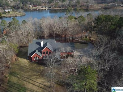 2375 Lakeside Dr, Mccalla, AL 35111 - MLS#: 864042