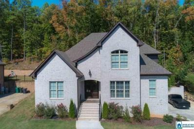 1489 Stoneykirk Rd, Pelham, AL 35124 - MLS#: 864050