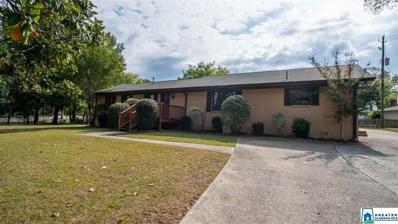 525 Brentwood Dr, Hoover, AL 35226 - MLS#: 864138