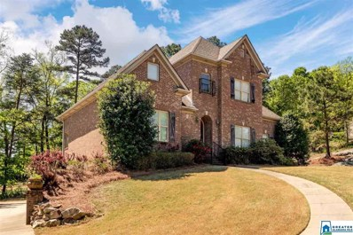 1023 Grand Oaks Dr, Hoover, AL 35022 - MLS#: 864294