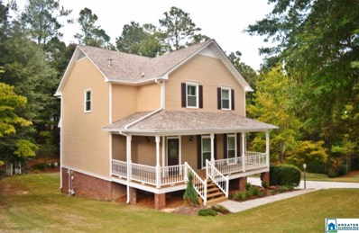 105 Grande View Cir, Maylene, AL 35114 - MLS#: 864317