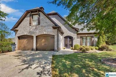 1535 Greystone Parc Cir, Hoover, AL 35242 - #: 864583