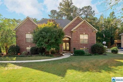 138 Thoroughbred Ln, Alabaster, AL 35007 - MLS#: 864711
