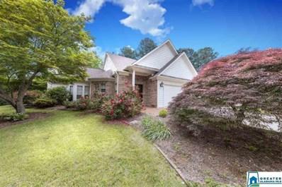 3900 Knollwood Trc, Vestavia Hills, AL 35243 - MLS#: 864715