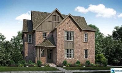 865 Stonecrest Ct, Vestavia Hills, AL 35242 - MLS#: 864743