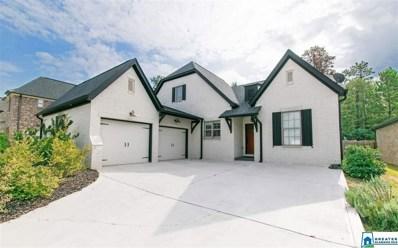 5163 Park Side Cir, Hoover, AL 35244 - MLS#: 864749