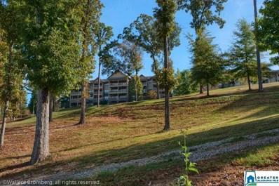 475 River Forest Ln UNIT 4330, Lincoln, AL 35160 - MLS#: 864803