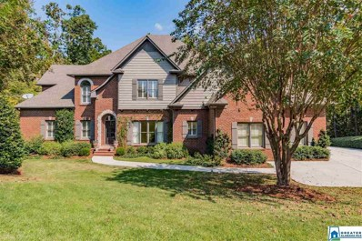 801 Bishops Ct, Hoover, AL 35242 - MLS#: 864809