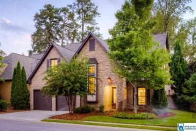 1661 Warren Ln, Vestavia Hills, AL 35243 - MLS#: 864823