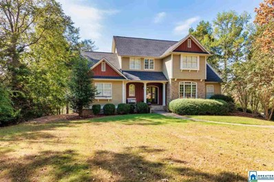 220 Carriage Ln, Alabaster, AL 35007 - MLS#: 864873