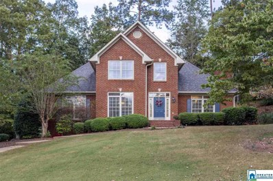 2086 Baneberry Dr, Hoover, AL 35244 - MLS#: 864876