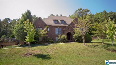 5828 High Forest Dr, Mccalla, AL 35111 - MLS#: 864909