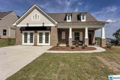 1377 Woodridge Pl, Gardendale, AL 35071 - MLS#: 864924
