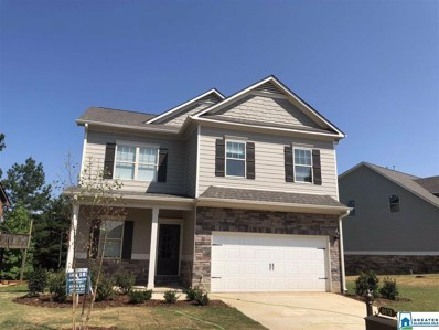 8672 Highlands Dr, Trussville, AL 35173 - MLS#: 864959