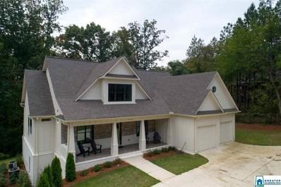 2508 Tyler Rd, Vestavia Hills, AL 35226 - MLS#: 865074