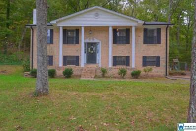 6300 Stonehaven Ln, Pinson, AL 35126 - MLS#: 865112