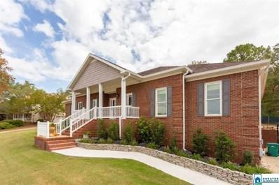 124 Rena Dr, Springville, AL 35146 - MLS#: 865122