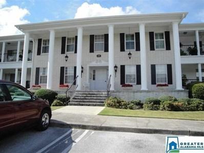 1856 Rockwood Rd UNIT 1856, Vestavia Hills, AL 35216 - MLS#: 865179