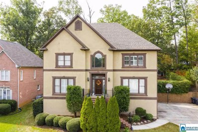 1681 Crossgate Dr, Vestavia Hills, AL 35216 - MLS#: 865207