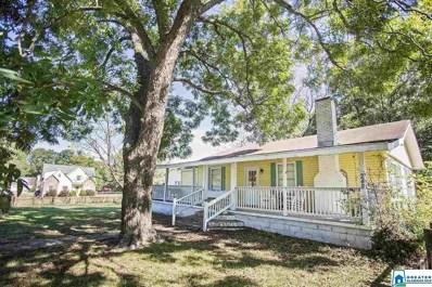 248 Payne Rd, Gardendale, AL 35071 - MLS#: 865381