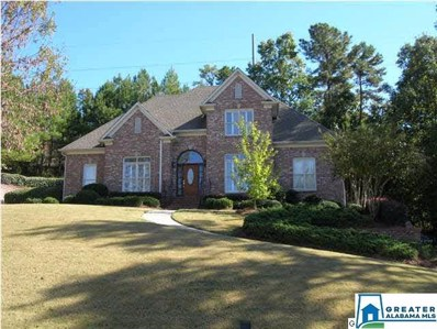 1089 Lake Colony Ln, Vestavia Hills, AL 35242 - MLS#: 865515