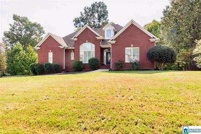 2752 Oakleaf Cir, Helena, AL 35022 - MLS#: 865516