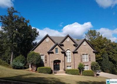1290 Hickory Valley Rd, Trussville, AL 35173 - MLS#: 865561