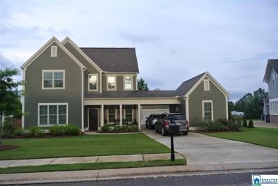 625 Lakeridge Dr, Trussville, AL 35173 - MLS#: 866018