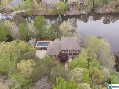 800 Lake Colony Cir, Vestavia Hills, AL 35242 - MLS#: 866078