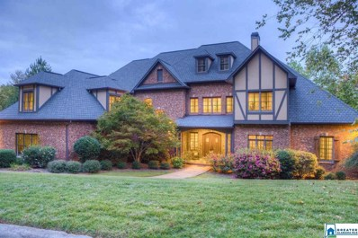 1415 Woodridge Cove, Vestavia Hills, AL 35216 - MLS#: 866261