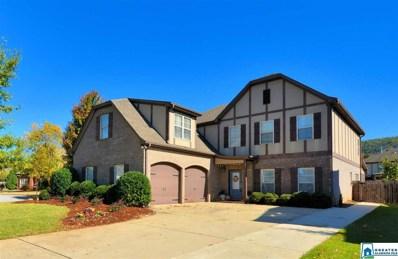 1061 Belvedere Cove, Birmingham, AL 35242 - MLS#: 866271