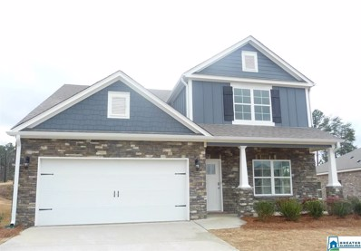 258 Rock Dr, Gardendale, AL 35071 - MLS#: 866464
