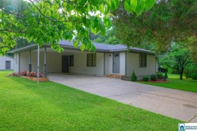 1830 Moncrief Rd, Gardendale, AL 35071 - MLS#: 866607