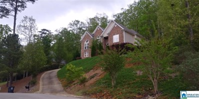 520 Brooke Way, Trussville, AL 35173 - MLS#: 866646