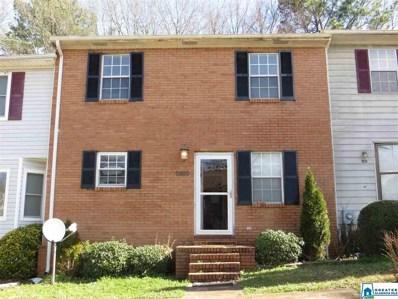 5805 Woodgate Cir, Anniston, AL 36206 - MLS#: 866736