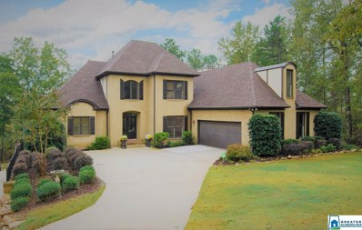 2166 Lakeview Trc, Trussville, AL 35173 - MLS#: 866760
