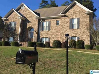 376 Farmingdale Ln, Harpersville, AL 35078 - MLS#: 866911