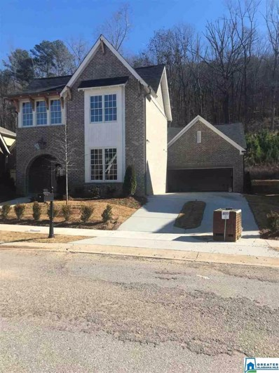 4730 McGill Ct, Hoover, AL 35226 - MLS#: 866918
