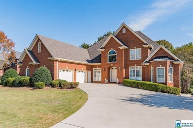 1051 Valley Crest Dr, Hoover, AL 35226 - MLS#: 867010