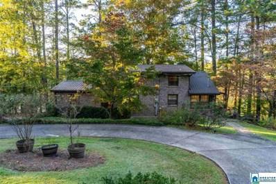 155 Mountain View Lake, Odenville, AL 35120 - MLS#: 867095