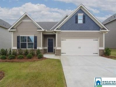 313 Farmingdale Ln, Harpersville, AL 35078 - MLS#: 867275