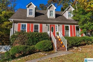355 Oak Leaf Cir, Hoover, AL 35244 - MLS#: 867281