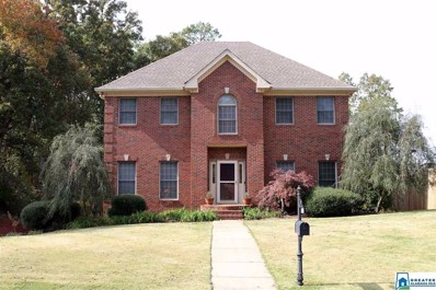120 Glen Abbey Way, Alabaster, AL 35007 - MLS#: 867290