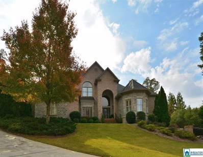 5240 Greystone Way, Hoover, AL 35242 - MLS#: 867360