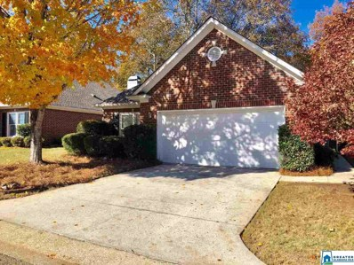 840 Greystone Highlands Dr, Hoover, AL 35242 - MLS#: 867599